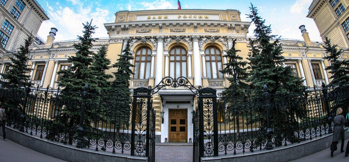 кредитная организация законодательство кредит 7000000 рублей физическому лицу калькулятор