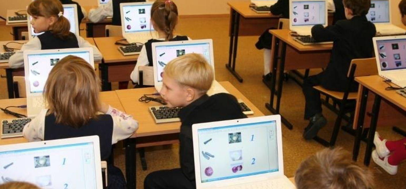 Картинка цифровая образовательная среда, днем рождения мужчине